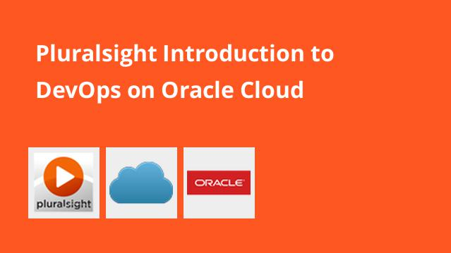 pluralsight-introduction-to-devops-on-oracle-cloud
