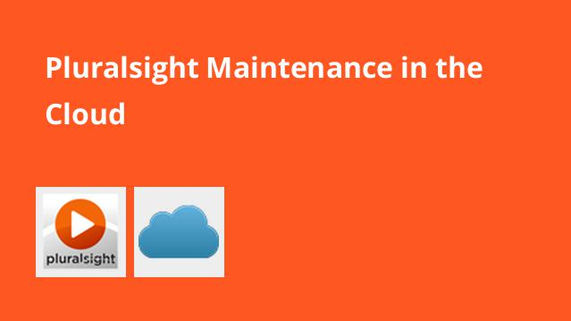 pluralsight-maintenance-in-the-cloud