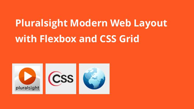 pluralsight-modern-web-layout-with-flexbox-and-css-grid