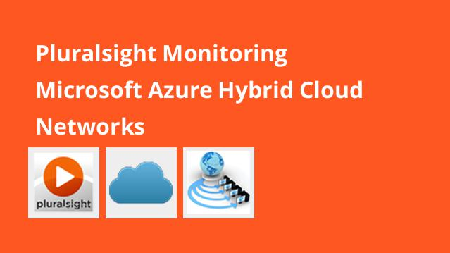 pluralsight-monitoring-microsoft-azure-hybrid-cloud-networks