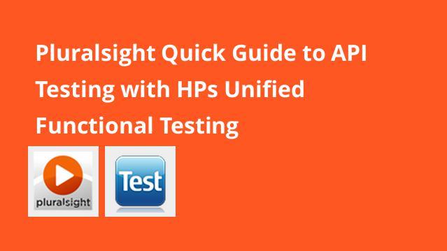 آموزش تست API با تست عملکرد یکپارچه HP – گیت