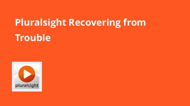 pluralsight-recovering-from-trouble