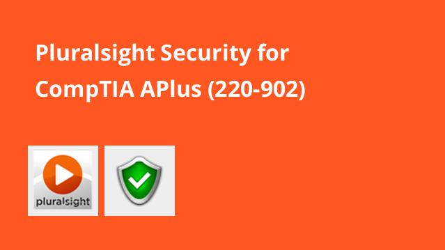 pluralsight-security-for-comptia-aplus-220-902