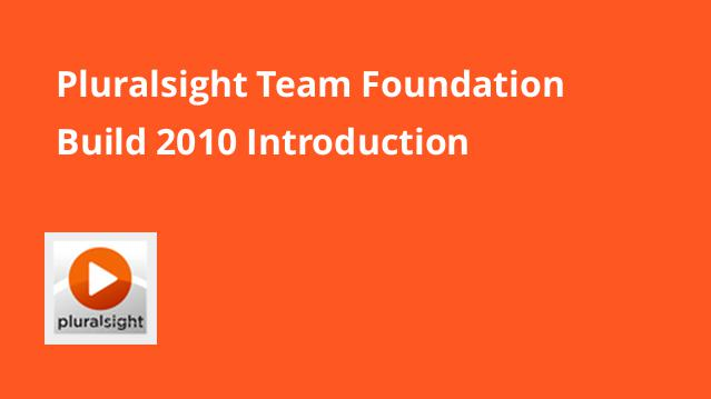 آموزش-اصول-team-foundation-build-2010
