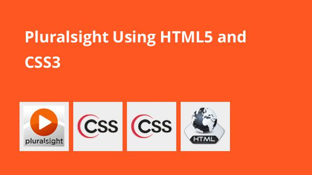 pluralsight-using-html5-and-css3