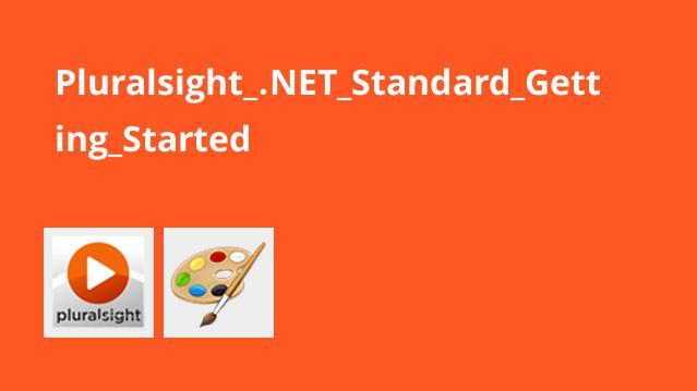 آموزش شروع کار باNET Standard.