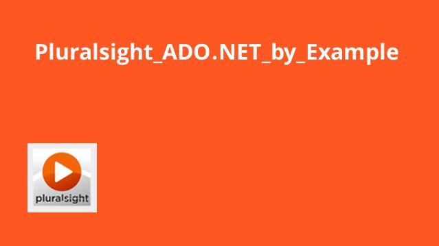 Pluralsight_ADO.NET_by_Example