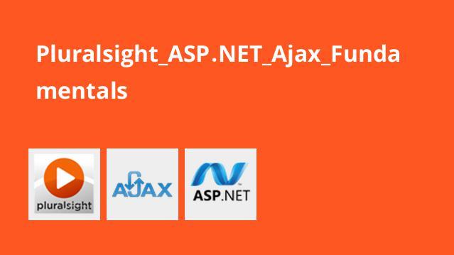 آموزش مقدماتی ASP.NET Ajax