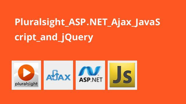 آموزش ASP.NET Ajax JavaScript و jQuery