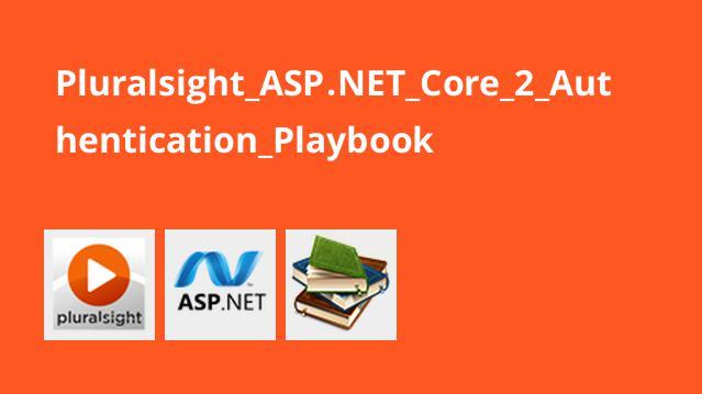 آموزش احراز هویت در ASP.NET Core 2.0