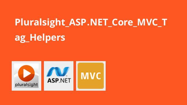 آموزش استفاده از Tag Helper ها در ASP.NET Core MVC