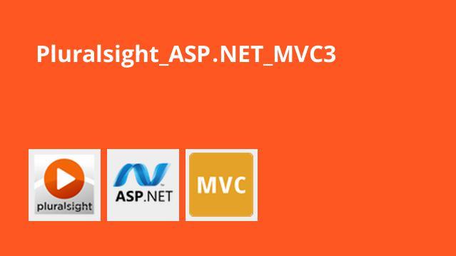 Pluralsight_ASP.NET_MVC3