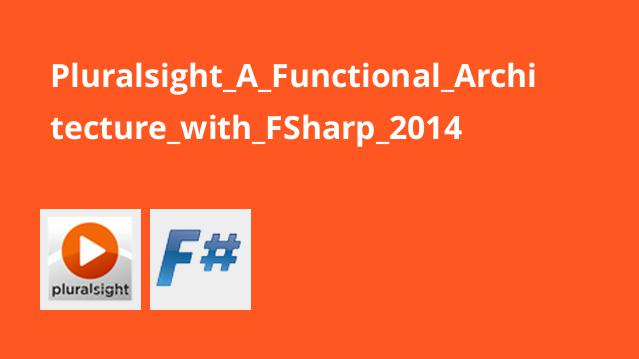 معماری Functional با #F