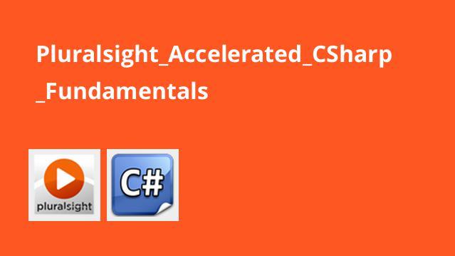 اصول #Accelerated C