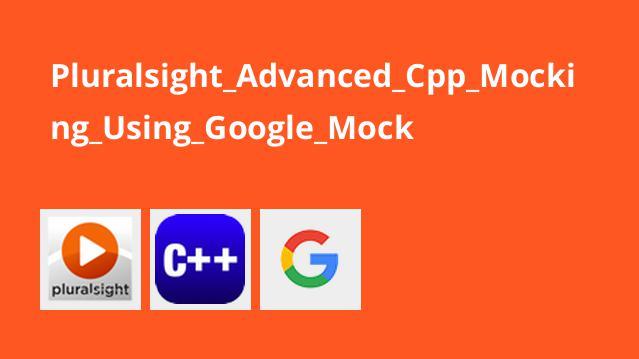 Pluralsight_Advanced_Cpp_Mocking_Using_Google_Mock