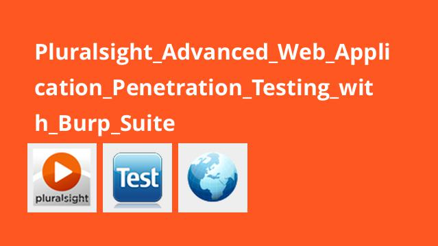 Pluralsight Advanced Web Application Penetration Testing with Burp Suite