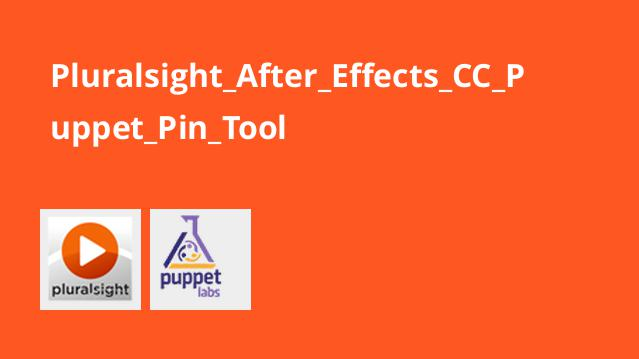 Pluralsight After Effects CC Puppet Pin Tool