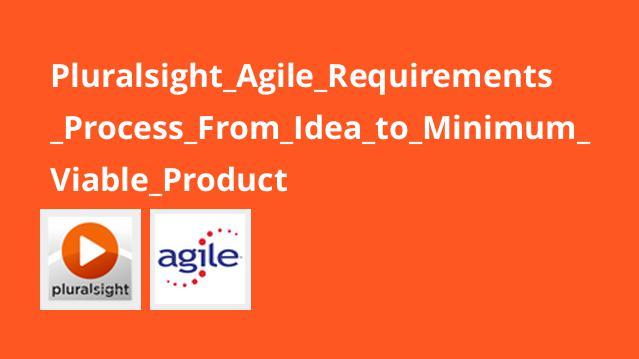 پردازش فرآیندها از ایده تا محصول با Agile