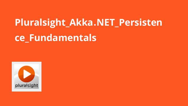 Pluralsight Akka.NET Persistence Fundamentals