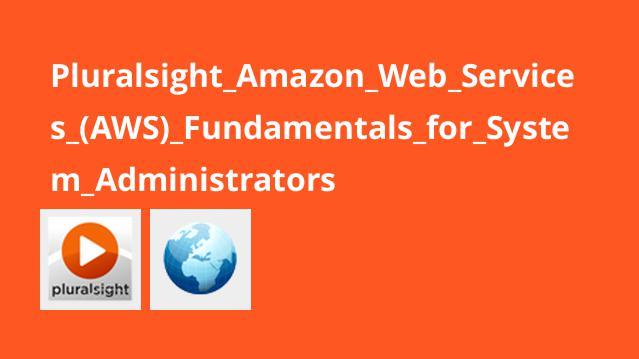 آموزش اصول Amazon Web Services برای مدیران سیستم