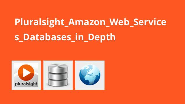 کار با پایگاه داده های Amazon Web Services