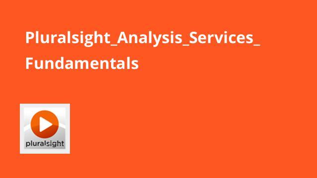 آموزش مبانی Analysis Services