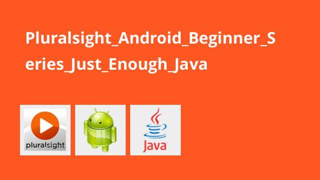 آموزش مقدماتی برنامه نویسی Android  فقط با Java