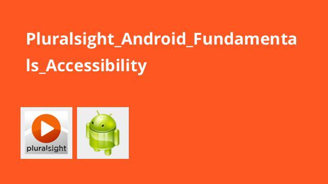 آشنایی با Accessibility در برنامه نویسی اندروید