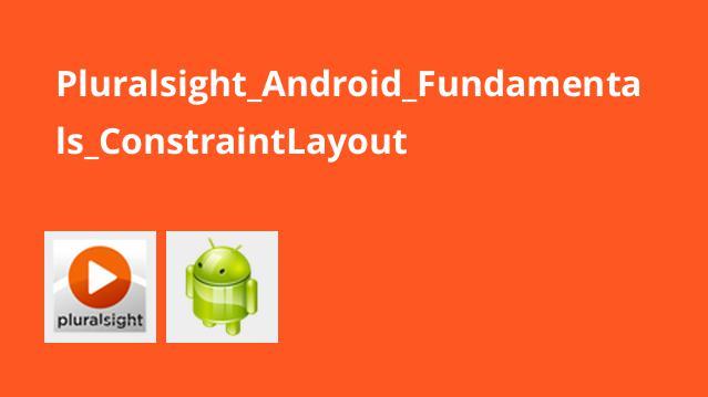 آموزش طرح بندی های اپلیکیشن اندروید باConstraintLayout