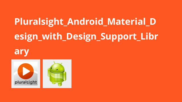 Pluralsight_Android_Material_Design_with_Design_Support_Library