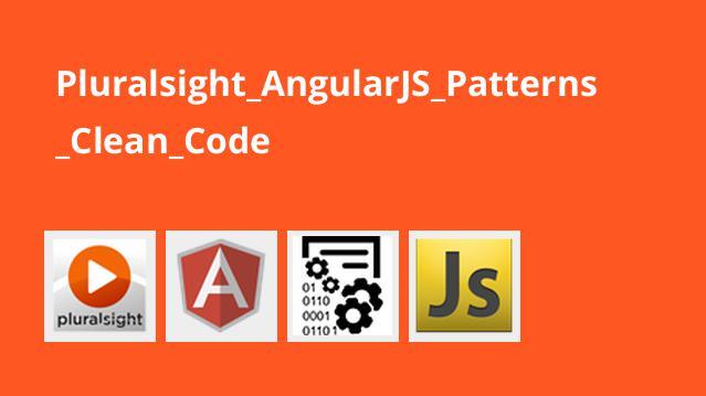 الگوهای AngularJS
