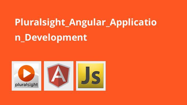 توسعه اپلیکیشن های Angular