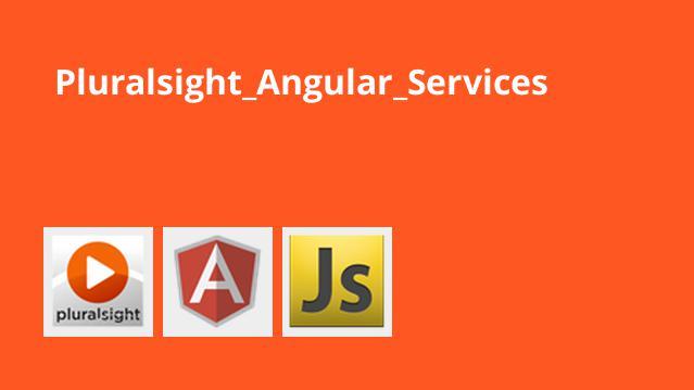 آموزش خدمات فریمورک Angular