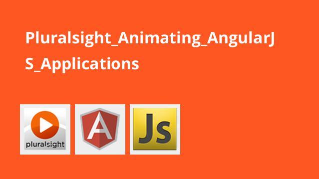 آموزش انیمیشن در اپلیکیشن های Angular.JS