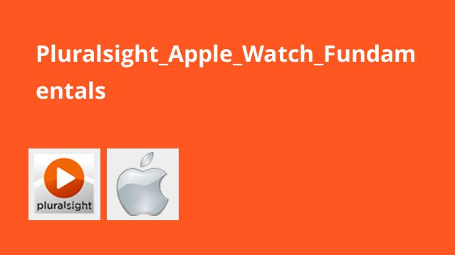 اصول Apple Watch