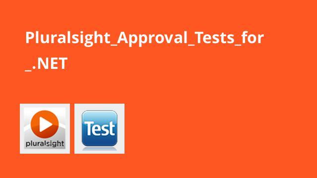 آموزش Approval Tests برای دات نت