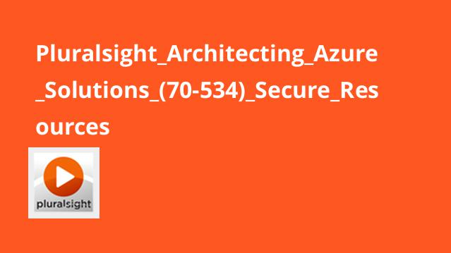 Pluralsight_Architecting_Azure_Solutions_(70-534)_Secure_Resources