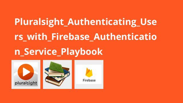 آموزش احراز هویت کاربران با سرویسFirebase Authentication