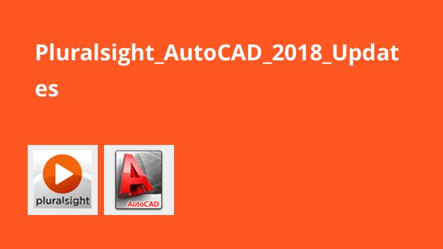 Pluralsight AutoCAD 2018 Updates