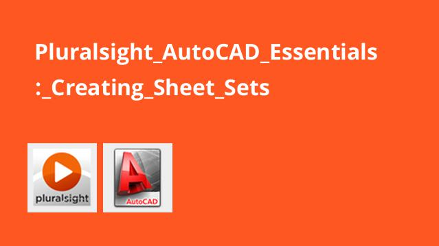 Pluralsight AutoCAD Essentials: Creating Sheet Sets