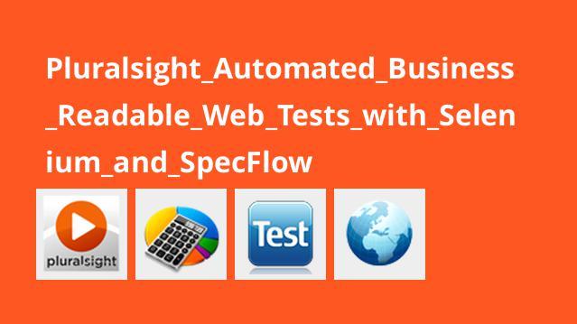 تست خودکار سایت ها با Selenium و SpecFlow