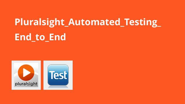 آموزش تست خودکار نرم افزار Automated Testing