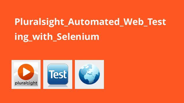 آموزش تست خودکار وب سایت با Selenium