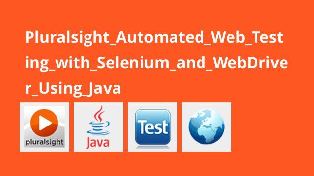 تست وب خودکار توسط Selenium و WebDriver با استفاده از Java