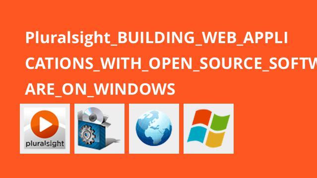 ساخت برنامه های تحت وب با نرم افزارهای Open-Source ویندوز