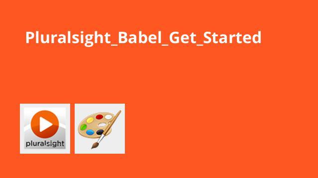 Pluralsight_Babel_Get_Started