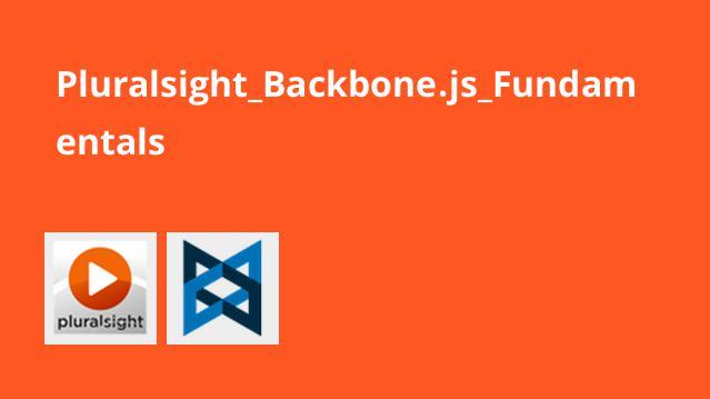 آموزش مقدماتی Backbone.js