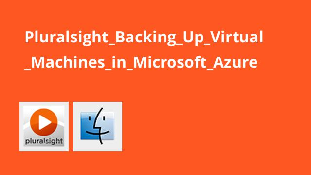 آموزش بک آپ گیری ماشین های مجازی درMicrosoft Azure