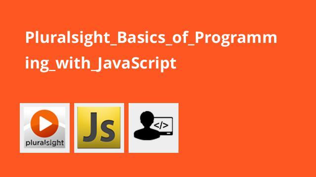 مقدمات برنامه نویسی با JavaScript
