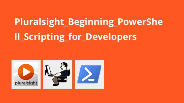 Pluralsight_Beginning_PowerShell_Scripting_for_Developers